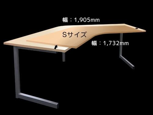 コンパクト、20cm幅の短いSサイズ