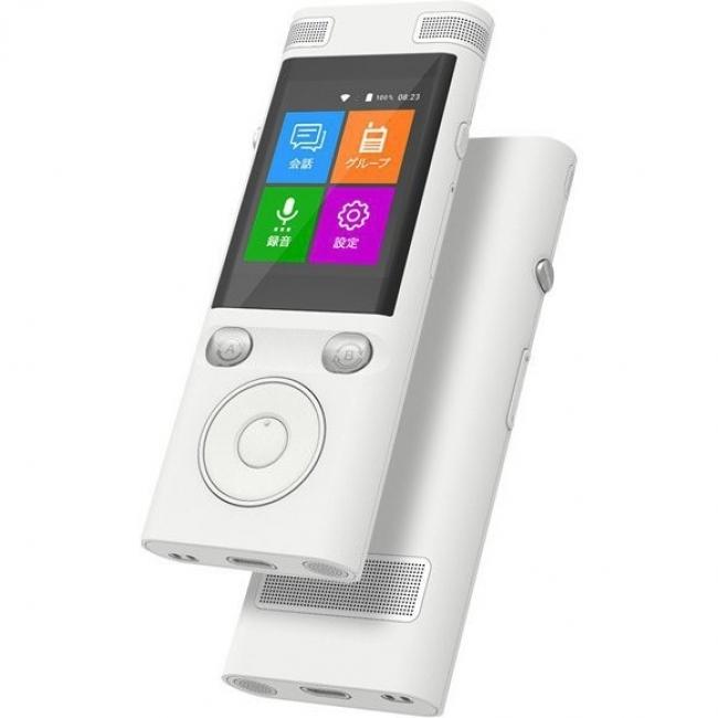 スマホドックモバイルが、モバイルルーターとして使えるAI自動翻訳機ez:commu を税別24,800円で取り扱い開始
