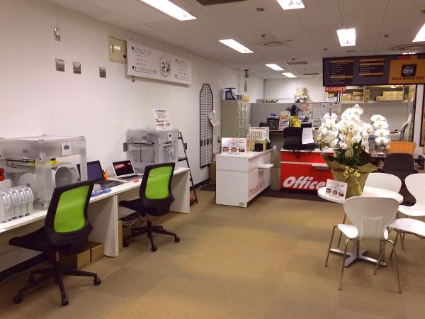 セルフコーナー併設3D専門店『Office24スタジオ/MBE 有楽町駅前店』本日開店
