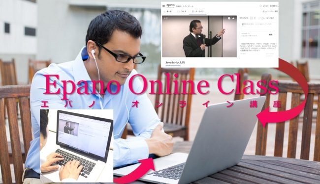 講義(メイン)・個別指導(サブ)の2人の講師で分担するオンライン講座登場 ~リアル講義をそのままに、オンラインで個別対応するOne to One授業6/1開始~