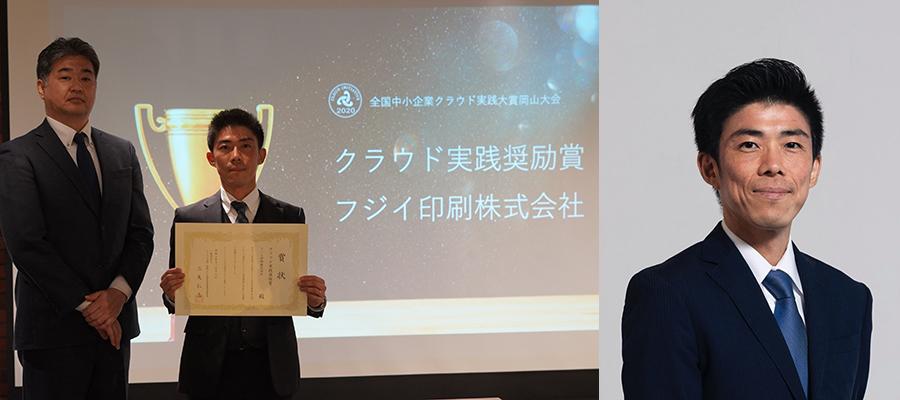 パネリスト:フジイ印刷株式会社 代表取締役 藤井 聡 様